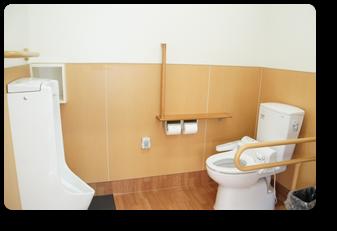 使いやすいトイレ